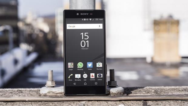 Sony Xperia Z5 Premium display