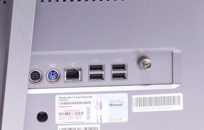 Lenovo IdeaCentre B500 Ports