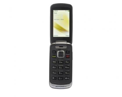 Motorola Gleam Plus screen