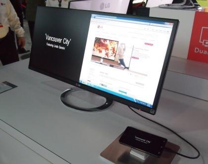 LG EA93 Ultrawide 21:9 monitor