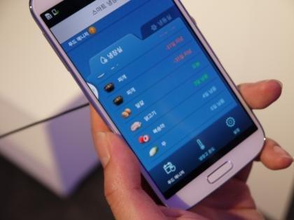 Samsung smart fridge app
