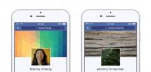 Facebook mobile video profile