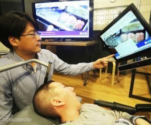 Samsung EyeCan+