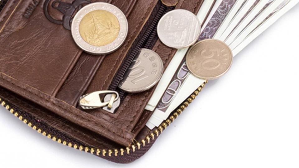 Rüyada Deri Para Cep Cüzdanı Aldığını Görmek