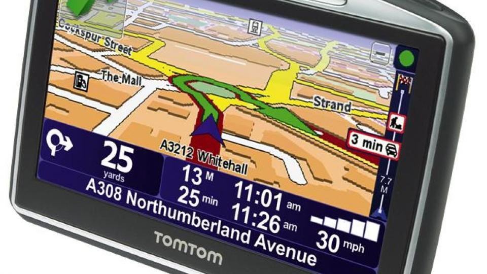 TomTom Go 530 review | Expert Reviews