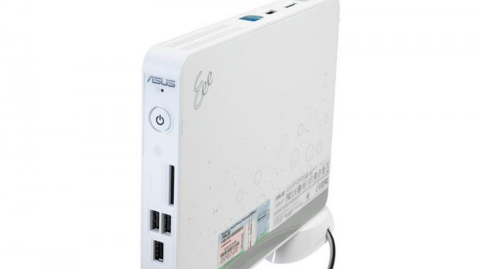 ASUS EeeBox PC EB1021 Realtek LAN Driver for Windows Download