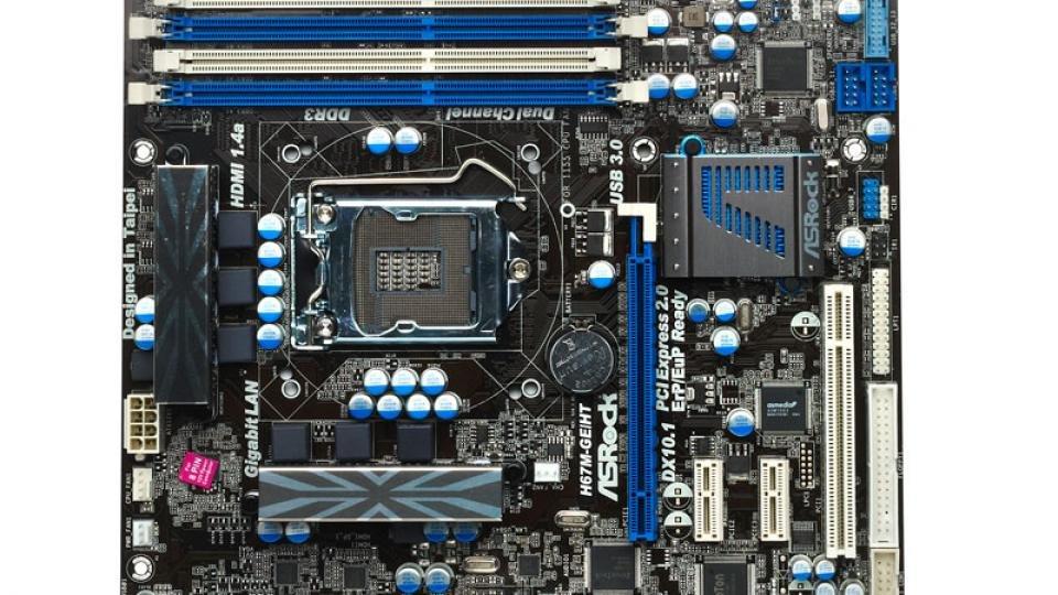 ASROCK H67M VGA DRIVER PC