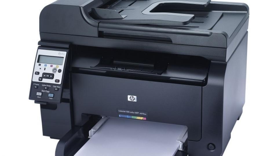 HP LASERJET 100 MFP M175A 64BIT DRIVER