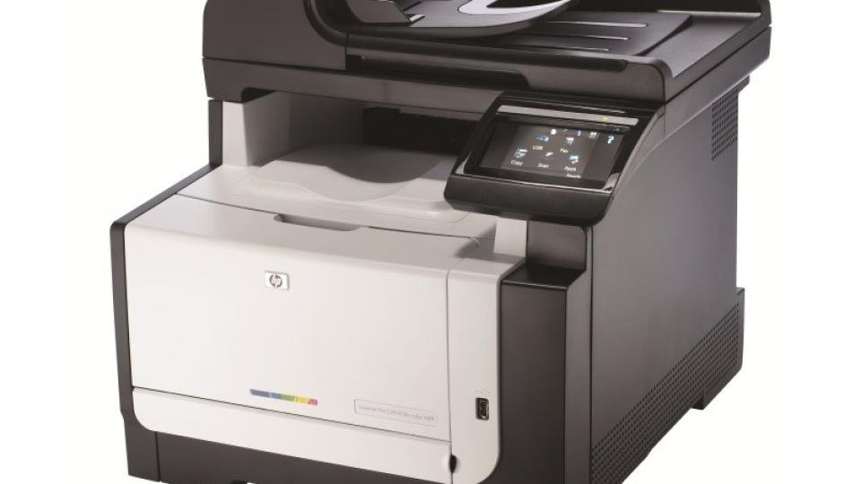 HP LASERJET PROFESSIONAL CM1410 SERIES FAX DRIVERS FOR WINDOWS VISTA