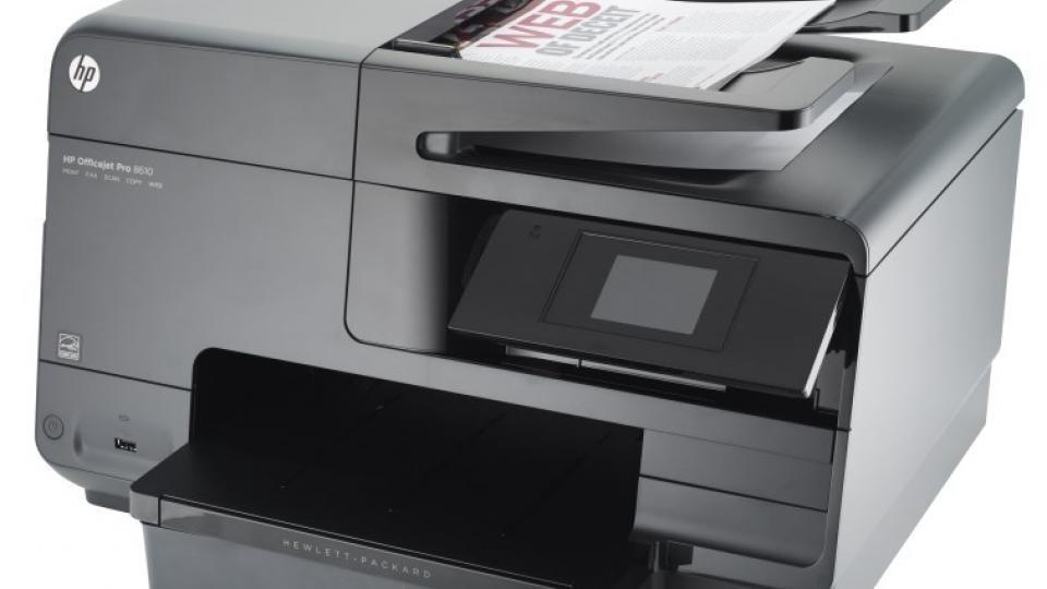 HP OFFICEJET PRO 8610 MAC DRIVER