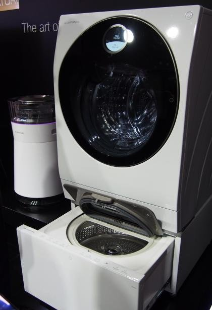 Lg Brings Its Signature Washing Machine In A Washing